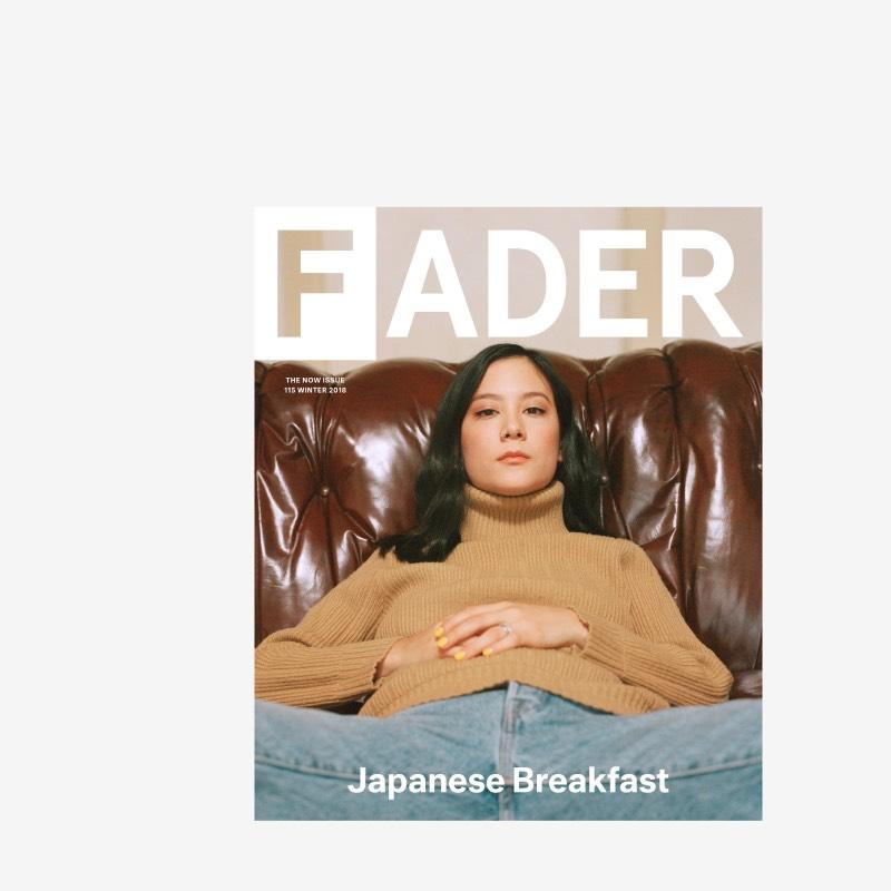 THE FADER: JAPANESE BREAKFAST x ANA CUBA